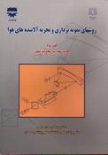 Dr%20Bahrami.jpg